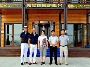 上海珐伊船艇董事长杜盈莹女士考察5230br88国际游艇会