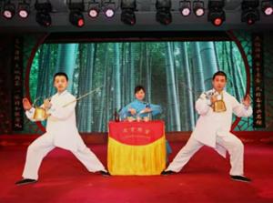 雷竞技网站国际大酒店邀请老舍茶馆回归小岛,拉开播撒传统文化的序幕。