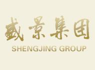 集团公司2018年新春联欢会在秦皇国际大酒店举行